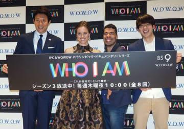 パラリンピックのドキュメンタリーシリーズ「WHO I AM」のトークイベントに登場した松岡修造さん、エリー・コール選手、ダニエル・ディアス選手、坂井聖人選手