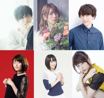 ▲上段左から梶裕貴さん、内田真礼さん、中島ヨシキさん、下段左から千本木彩花さん、悠木碧さん、水瀬いのりさん