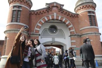 一般公開が始まった旧奈良監獄=23日午後、奈良市