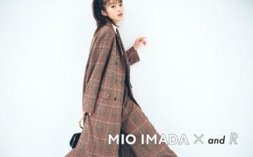 アパレルブランド「and R」とのコラボアイテムを着こなした今田美桜さんのビジュアル