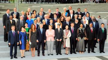 G-20 photo session in Hamburg