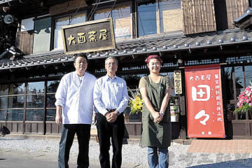 「大酉茶屋 田々」をオープンさせた代表の佐藤寛さん(中央)