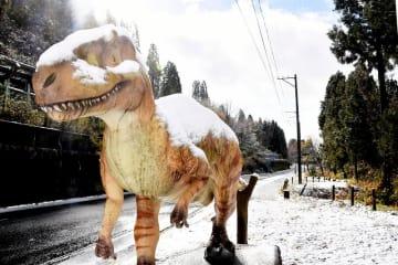 雪化粧した恐竜モニュメント=11月23日午前10時ごろ、福井県勝山市北谷町谷