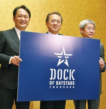 ファーム施設のロゴを掲げる三者代表
