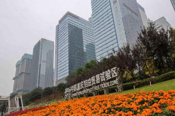 重慶自由貿易試験区、国際貿易の「内陸時代」を模索