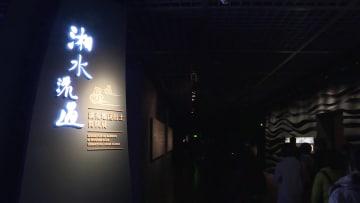 木や竹の札展示会、長沙の博物館で初公開