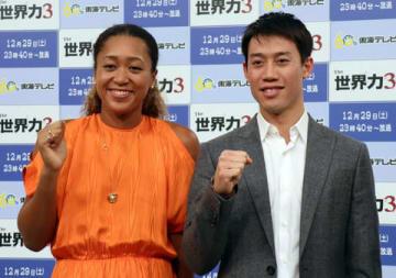 東海テレビで行われた特別番組「The世界力3」(仮題)の収録後に会見した大坂なおみ選手(左)と錦織圭選手