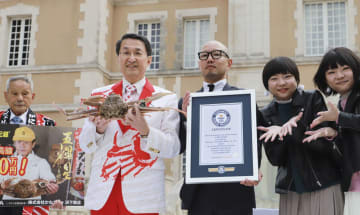 (Supplied) Crab on Guinness World Records