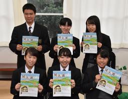 考案した肉まん「猪名満」のチラシを手にする猪名川高校の生徒たち=猪名川町紫合