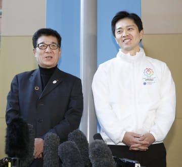 Osaka MayorHirofumi Yoshimura