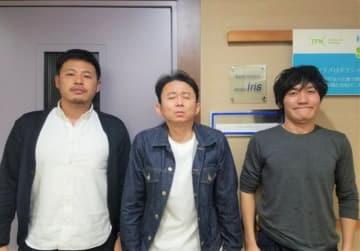 左から平子祐希、有吉弘行、山本浩司