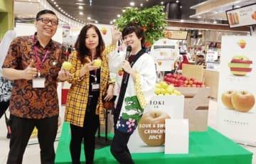 日本農業は25日、青森県産リンゴの収穫期に合わせてイベントを開催した(同社提供)