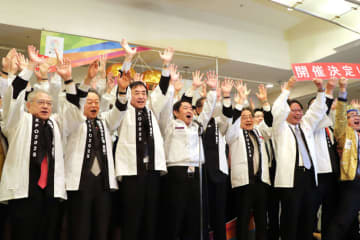 大阪万博 2025年 太陽の塔 大阪維新の会 維新の会 大阪 大阪市 大阪府 万博