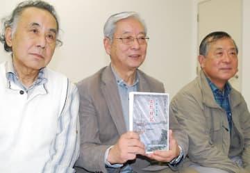 上総日記の解読本を刊行した八田さん(中央)ら=木更津市