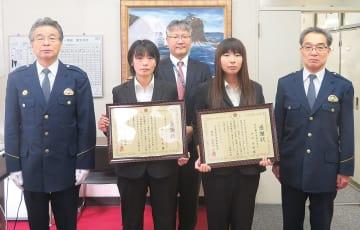 幸田さん(右から2番目)と横山さん