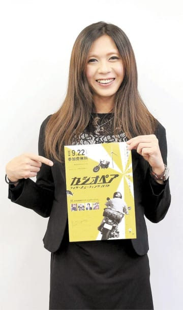 [いわて・けい]本名と年齢は非公開。八幡平市生まれ。2014年1月から女装で活動を始め、テレビでのグルメリポーターやバイク用ウエアのモデルを務める。