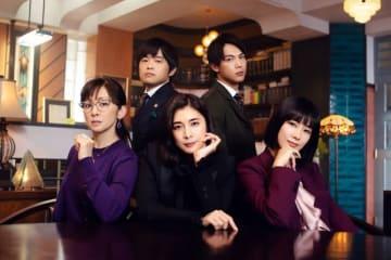左より斉藤由貴、バカリズム、竹内結子、中川大志、水川あさみ - 提供:フジテレビジョン