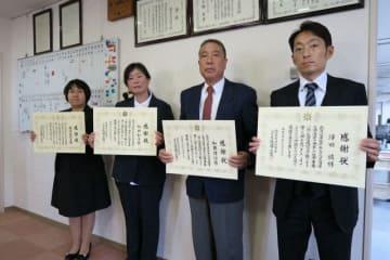 感謝状を受け取った(右から)浮田さん、加藤さん、松田さん、西沢さん=16日、横須賀市消防局