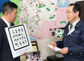 宮坂町長に支援金を手渡して懇談する高島社長(左)