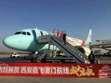 西安咸陽国際空港で開催された記念式典=2018年11月22日(写真:CAM)