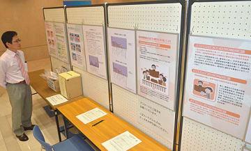 犯罪に遭った被害者の状況や支援の必要性を紹介するパネル=大阪市役所