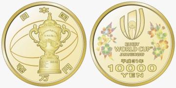 財務省が発表したラグビーW杯の1万円金貨のイメージ。左が表面、右が裏面