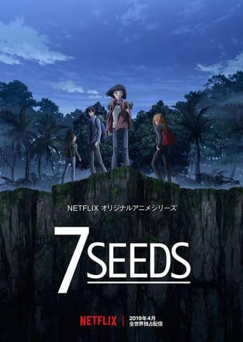 アニメ「7SEEDS」のビジュアル