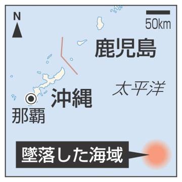 12日に米海軍のFA18戦闘攻撃機が墜落した海域