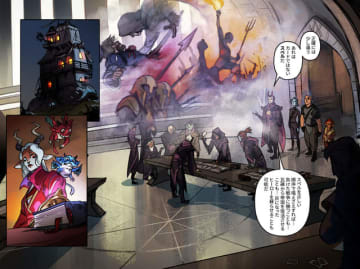 発売迫るValve新作カードゲーム『Artifact』のコミック第1章「戦いの序曲」公開!
