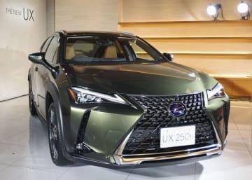 トヨタ自動車が発売した「レクサス」の新型SUV「UX」=27日午後、東京都千代田区