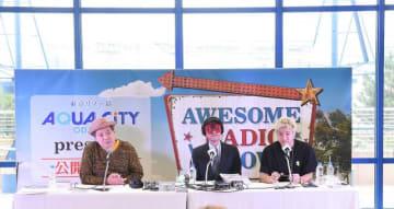 写真左から鈴木おさむ、ゲッターズ飯田さん、小森隼