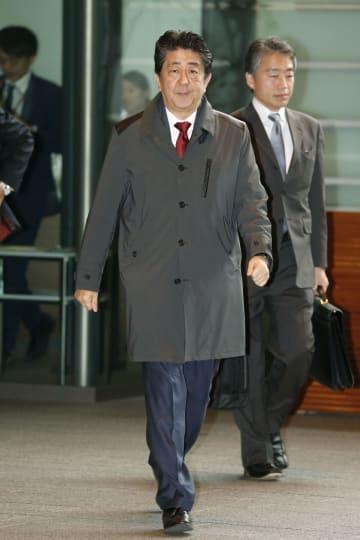 Japan PM Abe