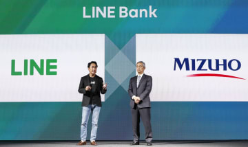 Messaging app provider Line to enter banking business with Mizuho