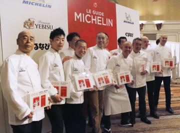 Michelin Guide Tokyo 2019