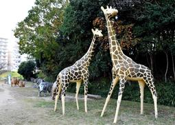 身長4・8メートルのキリンの遊具