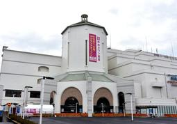 12月1日のオープンを控える「ゆめタウン姫路」=姫路市神子岡前3