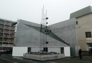 平和情報の発信施設「ナガサキピースミュージアム」=長崎市松が枝町