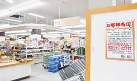 年内での閉店が決まったスーパーくまがいハック店