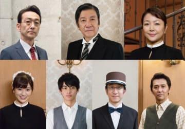 追加キャスト7名発表 - (C) 2019「うちの執事が言うことには」製作委員会