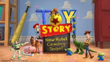 TDRの新ホテルはトイ・ストーリー仕様! - (C) Disney / Pixar