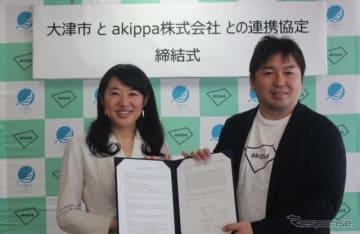 akippaと大津市が観光地の駐車場不足問題の解消に向けて連携