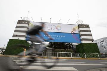 G20サミット開幕を待つブエノスアイレス