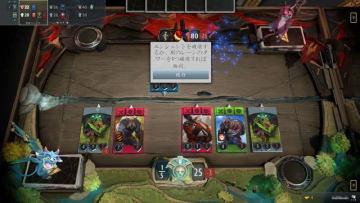 Valve新作対戦デジタルカードゲーム『Artifact』正式配信開始!