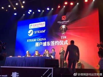 中国版Steam「Steam China」に大きな進展、上海政府との協力を発表