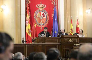 習近平主席、スペイン議会で演説