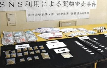 長嶋容疑者の自宅から押収された覚醒剤などの薬物