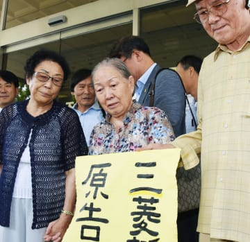 S. Korean court orders Japan firm to compensate ex-forced laborers