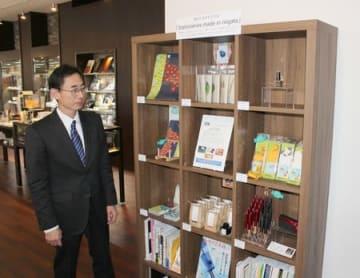 文具館タキザワに新設された県産文具のコーナー=新潟市西区