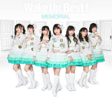 「Wake Up,Girls!」のアルバム「Wake Up,Best!MEMORIAL」のジャケット