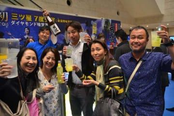 「AWAMORI ZANPA NIGHT」で乾杯する参加者ら=29日、那覇市久茂地のタイムスビル